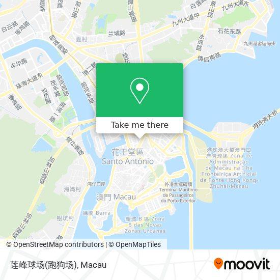 莲峰球场(跑狗场) map