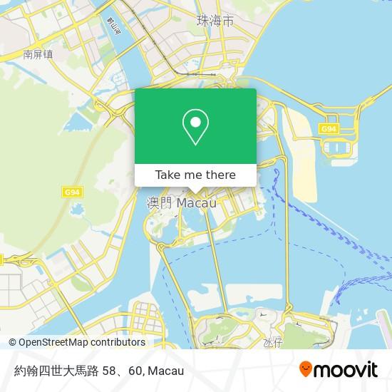 約翰四世大馬路 58、60 map