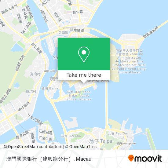 澳門國際銀行(建興龍分行) map
