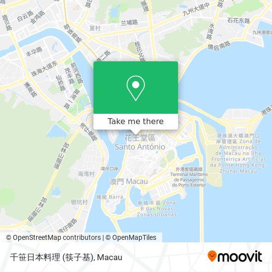 千笹日本料理 (筷子基) map