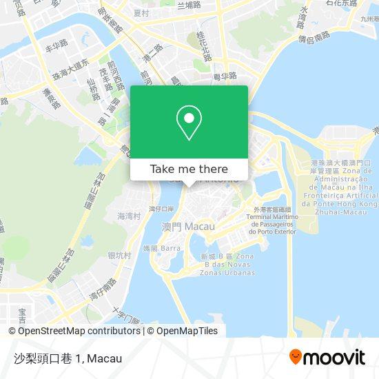 沙梨頭口巷 1 map