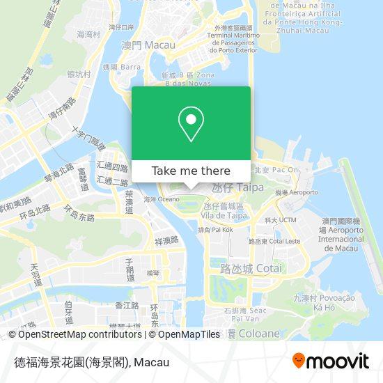 德福海景花園(海景閣) map