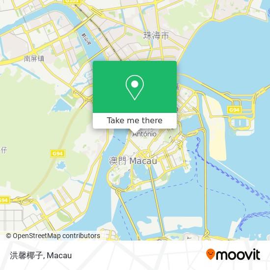 洪馨椰子 map