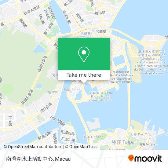 南灣湖水上活動中心 map