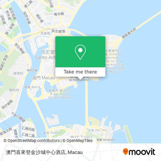 澳門喜來登金沙城中心酒店 map
