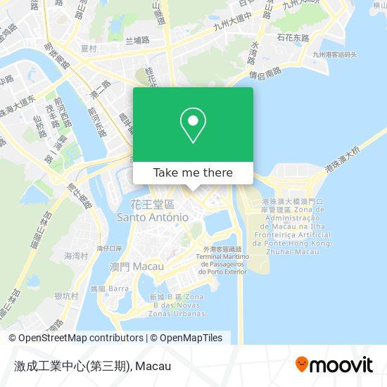 激成工業中心(第三期) map