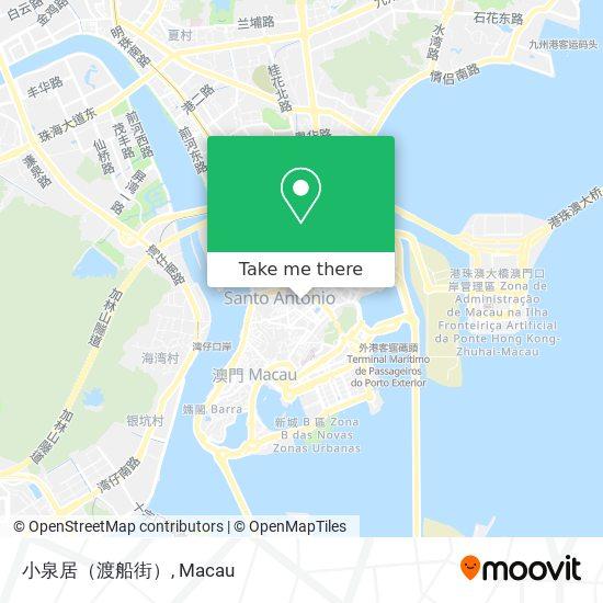 小泉居(渡船街) map
