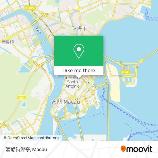 渡船街郵亭 map
