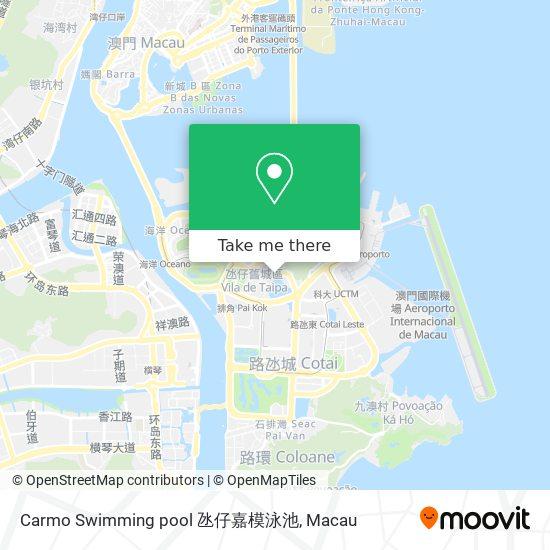 Carmo Swimming pool 氹仔嘉模泳池 map