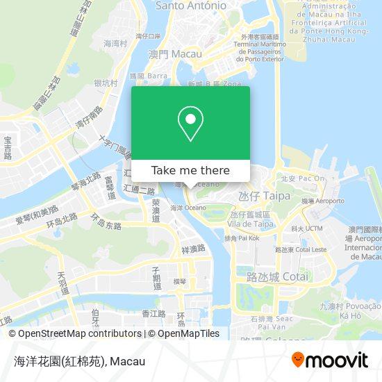 海洋花園(紅棉苑) map