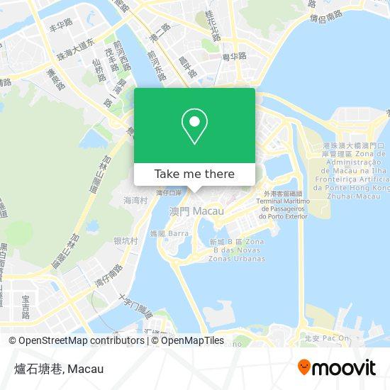 爐石塘巷 map