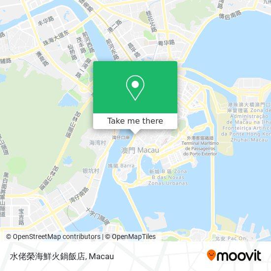 水佬榮海鮮火鍋飯店 map