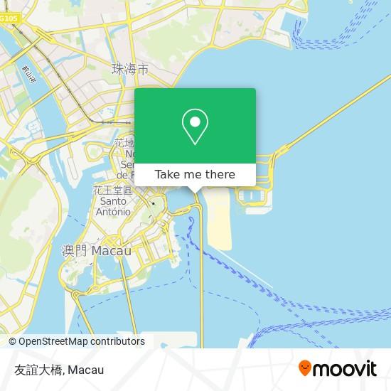 友誼大橋 map