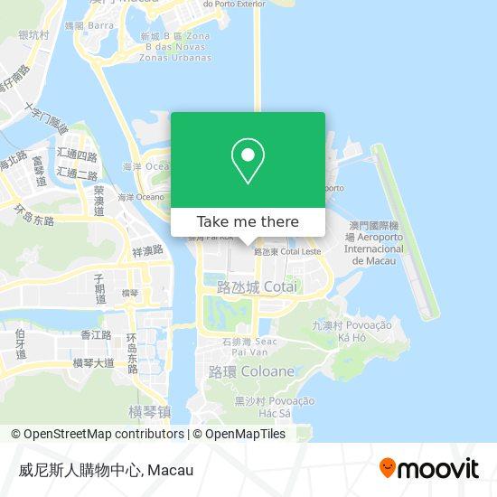 威尼斯人購物中心 map