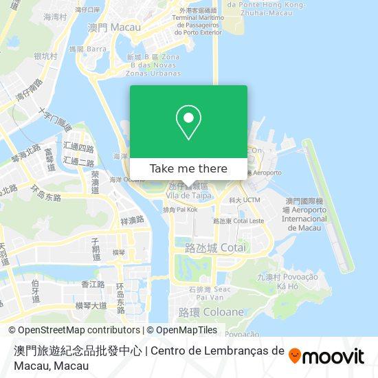 澳門旅遊紀念品批發中心 |  Centro de Lembranças de Macau map