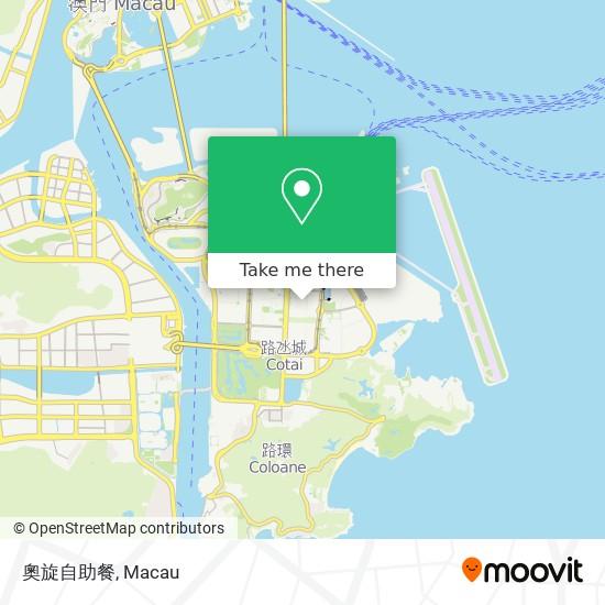 奧旋自助餐 map