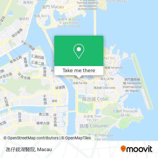 氹仔鏡湖醫院 map