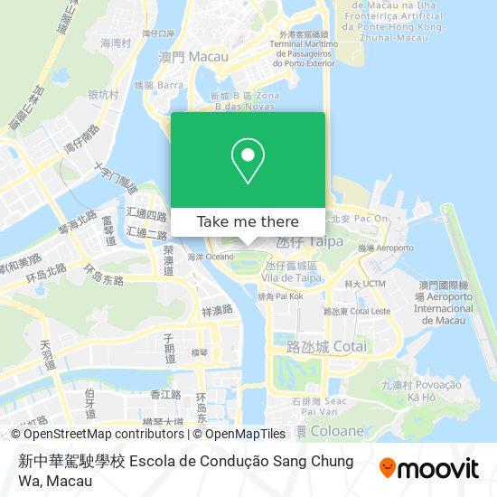 新中華駕駛學校 Escola de Condução Sang Chung Wa map