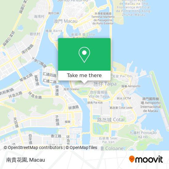 南貴花園 map