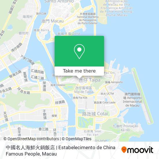 中國名人海鮮火鍋飯店   Estabelecimento de China Famous People map