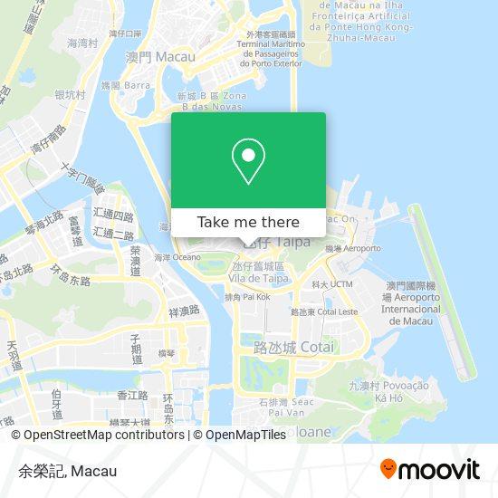 余榮記 map
