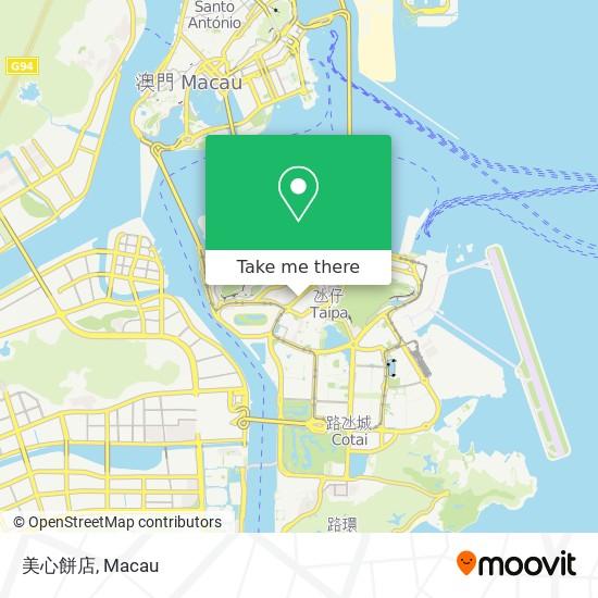 美心餅店 map
