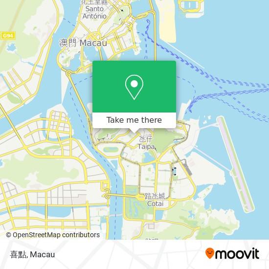 喜點 map