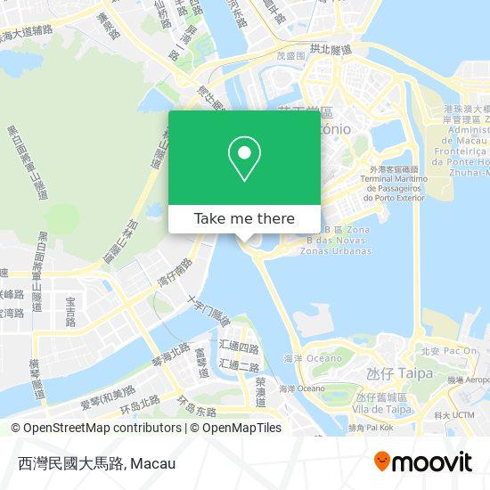 西灣民國大馬路 map