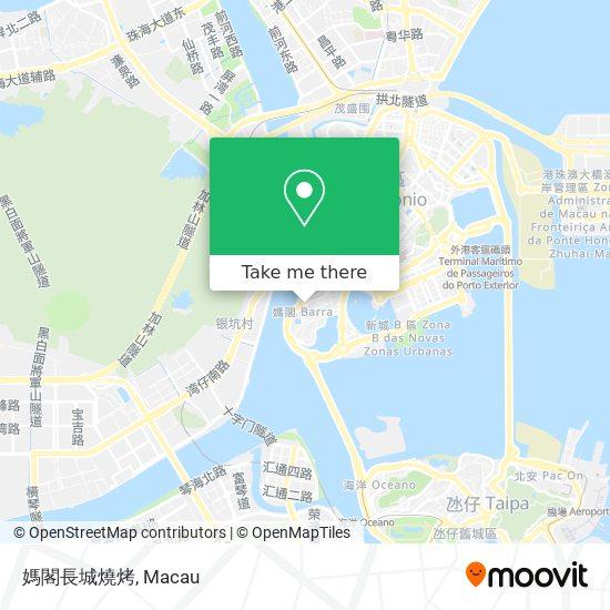 媽閣長城燒烤 map
