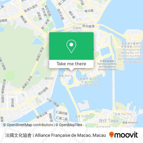 法國文化協會 | Alliance Française de Macao map