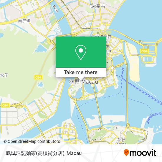 鳳城珠記麺家(高樓街分店) map