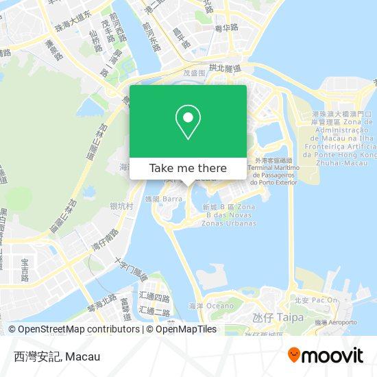 西灣安記 map