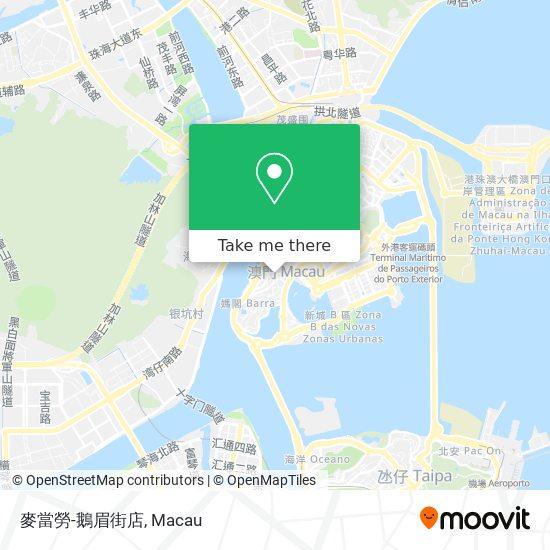 麥當勞-鵝眉街店 map
