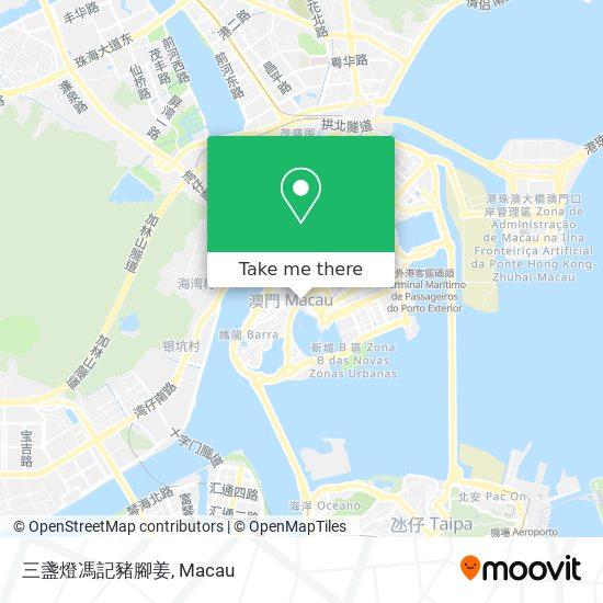 三盞燈馮記豬腳姜 map