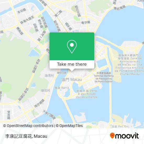 李康記豆腐花 map