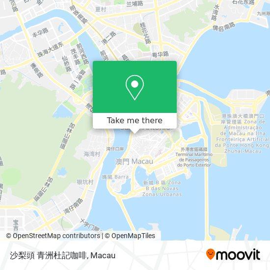 沙梨頭 青洲杜記咖啡 map