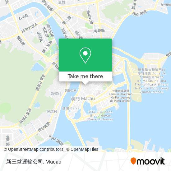 新三益運輸公司 map