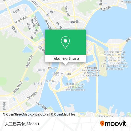 大三巴美食 map