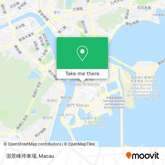 灝景峰停車場 map