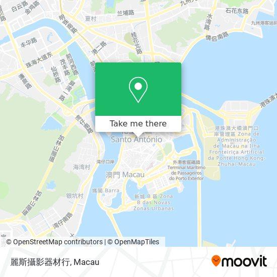 麗斯攝影器材行 map