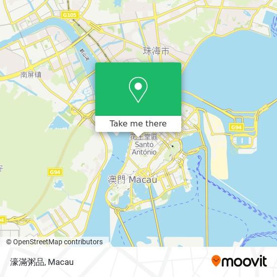 濠滿粥品 map