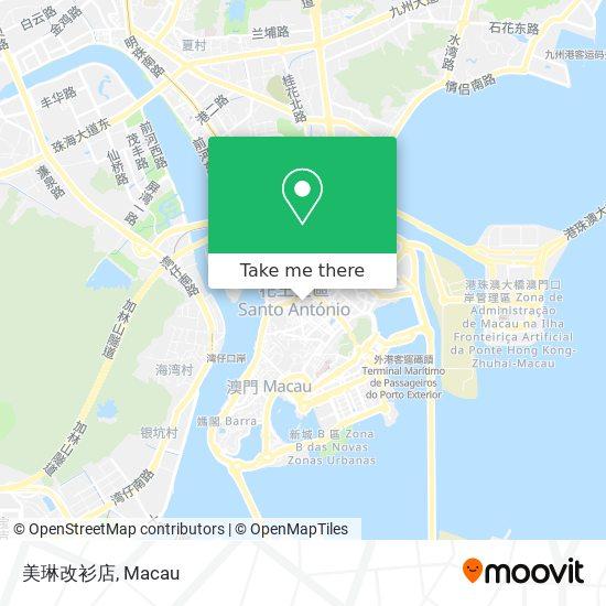 美琳改衫店 map