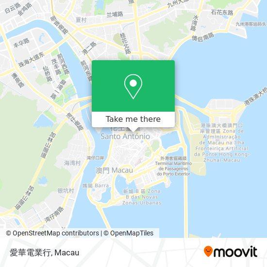 愛華電業行 map
