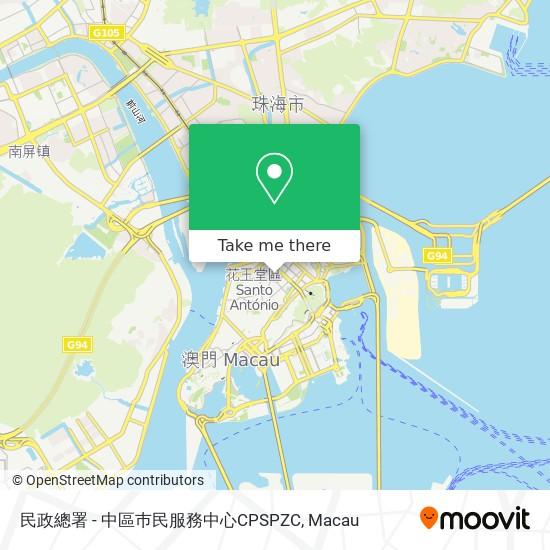 民政總署 - 中區巿民服務中心CPSPZC map