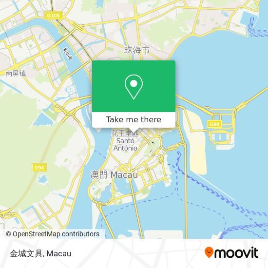 金城文具 map