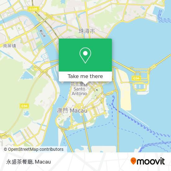 永盛茶餐廳 map