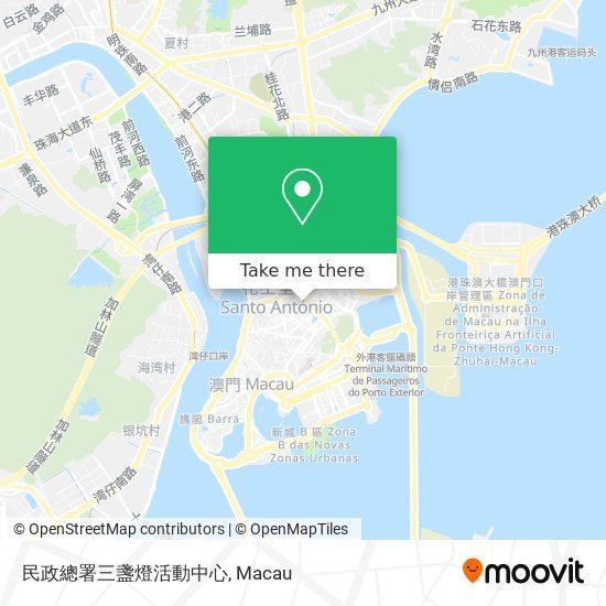 民政總署三盞燈活動中心 map