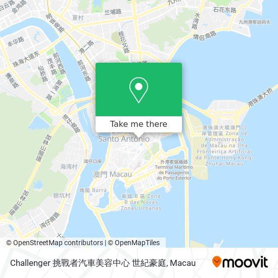 Challenger 挑戰者汽車美容中心 世紀豪庭 map