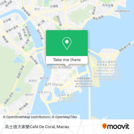 高士德大家樂Café De Coral map