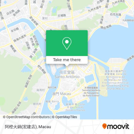 阿橙火鍋(宏建店) map